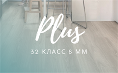 Ламинат Clix+ Floor Plus 8 мм 32 класс